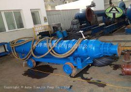 巷道排水矿用大流量潜水泵_840吨井用潜水泵