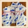 硅膠密封墊、蘇州透明硅膠減震防滑密封墊、硅膠緩衝墊