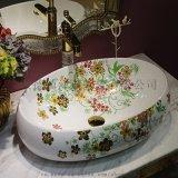 台上盆方形洗手盆卫生间洗脸盆陶瓷盆圆形家用洗脸台盆