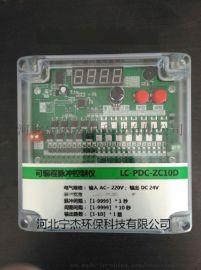 脉冲控制仪,宁杰脉冲阀控制仪除尘器清灰控制仪