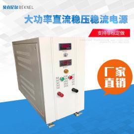 大功率可调恒流恒压开关电源东莞厂家供应