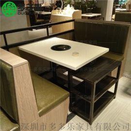 梁哥斑鱼火锅店餐桌椅 海鲜火锅桌椅家具定做