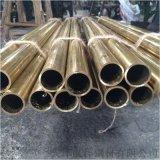 国标优质铜管专业加工 毛细黄铜管 厂家可定制 混批