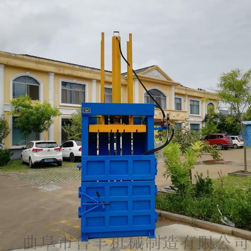 河池废塑料立式液压打包  20吨立式液压打包机图片