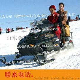 雪地履带式电动摩托车