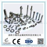鈦合金廠家供應各牌號GB,DIN,ISO標準鈦螺絲