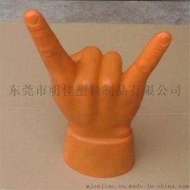 工艺品聚氨酯发泡手指 pu泡绵玩具 仿真手指
