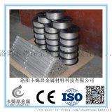 鈦合金生產廠家出廠價供應各規格/各牌號鈦及鈦合金絲