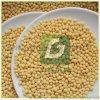 优质干法绿豆脱皮机,黑绿豆扒皮机,小扁豆木豆脱皮机