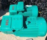 佳木斯22KW起重冶金三相异步电机 卧式行车电机