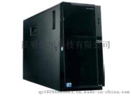 昆明IBM服务器总代理,联想x3500M4特价销售