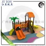 幼兒園戶外塑料 小區公園大型室外組合滑梯