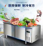 新鄉鶴壁平臺冷櫃哪家好 廚房工作臺冷藏冷凍操作檯