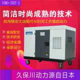 靜音式35kw柴油發電機型號