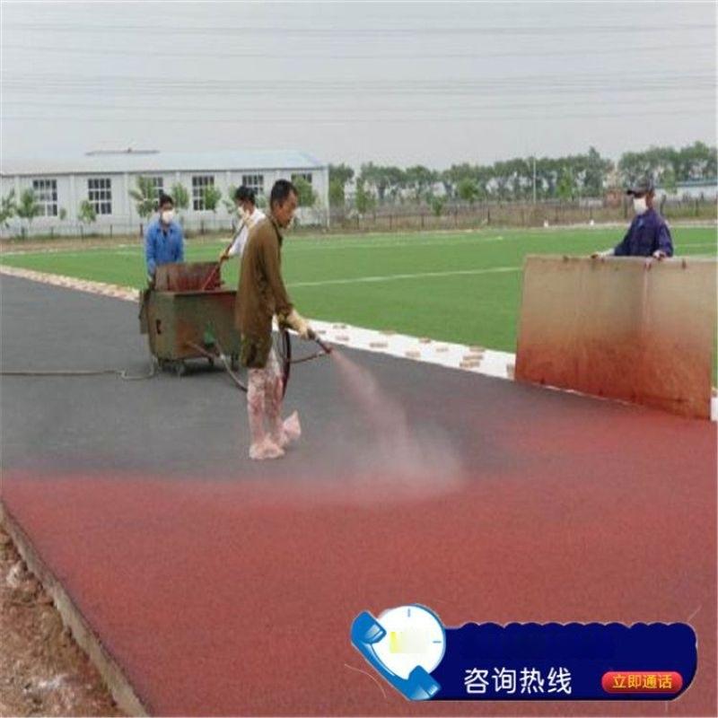 榆林市塑胶跑道厂家报价 排球场运动跑道多少钱