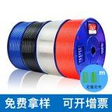 新同力PU管12mm 多種顏色可** PU氣管