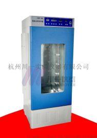 低温光照培养箱PGX-80A,150B升250气候