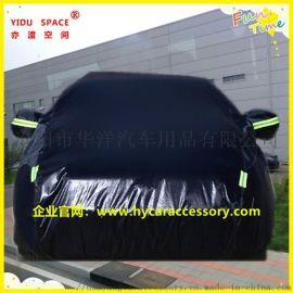 加厚黑色牛津布汽车车衣罩车罩防晒防雨隔热汽车遮阳罩