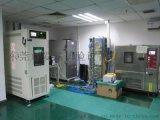 模拟自然环境高低温检测设备