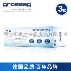 grossag格罗赛格五重多效滤芯滤水壶净水壶净水器家用 3枚装