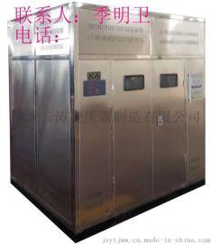 矿用干式变压器KSG-630/10