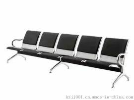 广东不锈钢机场椅*钢排椅*铝合金排椅生产厂家