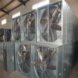 青州畜牧風機防護網 養殖場風機網罩廠家