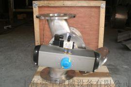 粉料管道切換閥廠家、粉體三通換向器