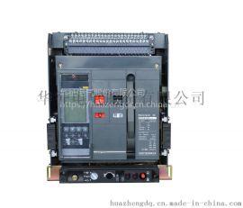 MXT 20 N1 3P D华征电气框架断路器