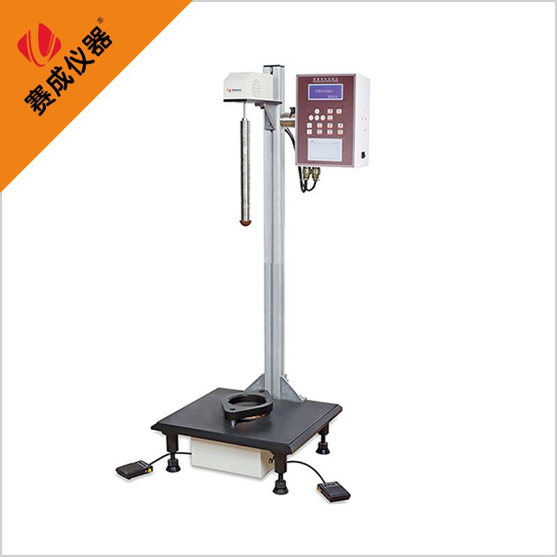 赛成BMC-B1 落镖冲击测试仪