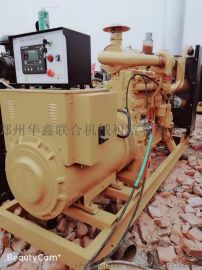 原装二手500千瓦柴油发电机组低价租赁