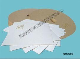 工业滤油纸