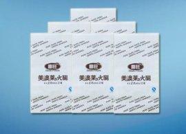 27克-100克食品级淋膜纸