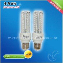 护眼3.5W超亮LED节能灯