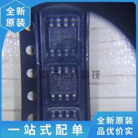 A8498 A8498SLJT A8498SLJTR-T 全新原装现货 保证质量 品质