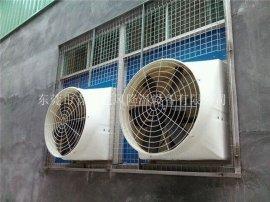 玻璃钢防腐工业排风机