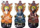 三清神像 元始天尊 道德天尊 灵宝天尊神像