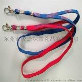 东莞厂家销售单面丝印穿金属珠子的走马带挂绳