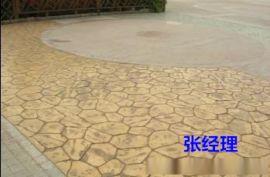 浙江臺州水泥壓模路面