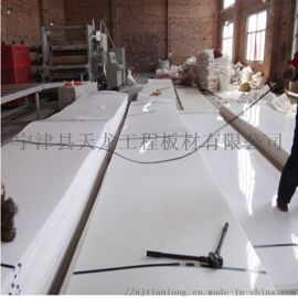 聚乙烯耐磨板高分子板耐高温使用寿命长天龙公司生产