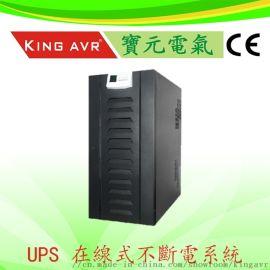 宝元电气供应陶瓷机  UPS不间断电源