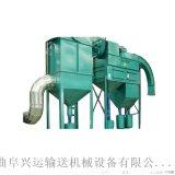 氣動輸送機粉煤灰操作簡單 粉煤灰裝罐輸送機可減輕勞動強度