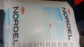 耐温耐磨耐化学塑料热塑弹性体EPDM TPEE