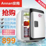 安南AnnenPA2-13L車載冰箱車載冷暖箱家用迷你冰箱家車兩用小冰箱