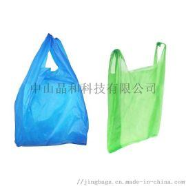 背心袋定做LOGO超市购物塑料袋定制外卖打包袋印刷