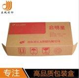厂家定制批发方形翻盖包装盒太阳能包装盒高档特种纸盒包装盒子