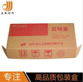 厂家定制批发方形翻盖包装盒太阳能包装盒**特种纸盒包装盒子