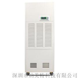 KA-7.0C工业型除湿机(抽湿量:168L/D)