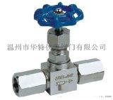 厂家直销 JJM1-160P 压力表阀截止阀