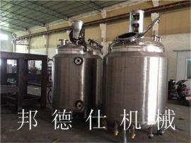 不锈钢夹套加热反应釜 微型高压反应釜规格齐全广东